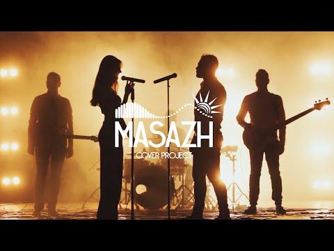 Відео MASAZH band 1