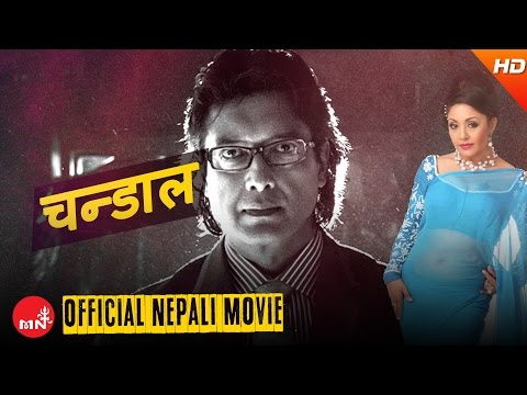 Chandaal | Nepali Movie