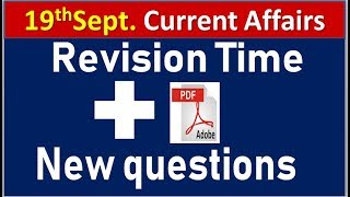 #19th Sept  2018 Current Affairs I Daily Current Affairs I Current Affairs In Hindi And English