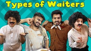 Types Of Waiters | Funny Video | 4 Heads