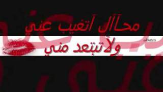 مازيكا علي عبدالله- تمنيت تحميل MP3