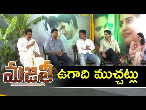 Majili Movie Team Ugadhi Special Interview