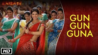 Gun Gun Guna (Song) - Agneepath