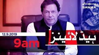 Samaa Headlines - 9AM - 12 September 2019