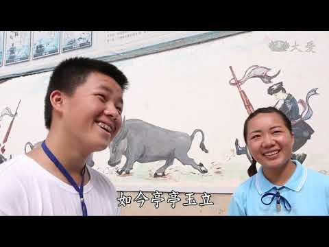 Tzu Chi in China