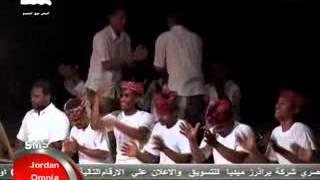 تحميل اغاني منير رجب يانود نسنس clip MP3