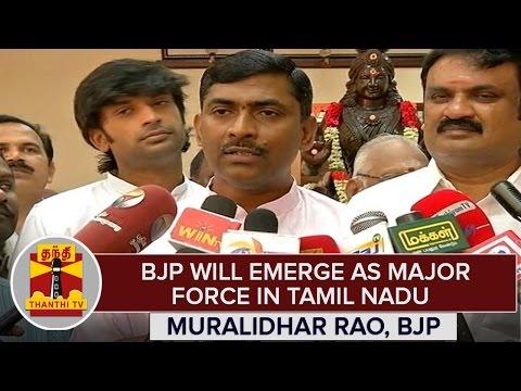 BJP-Will-Emerge-as-Major-Force-in-Tamil-Nadu--Muralidhar-Rao-BJP