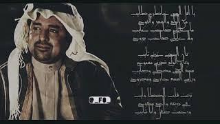 تحميل و مشاهدة يا اهل الهوى خاطري طايب - جديد راشد الماجد 2020 حصرياً MP3