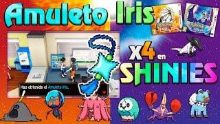 CÓMO CONSEGUIR EL AMULETO IRIS (+SHINIES) - Pokémon Sol Y Luna