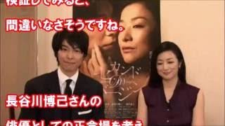 今度は本当!?井上公造氏「俳優Hと女優S」結婚予告