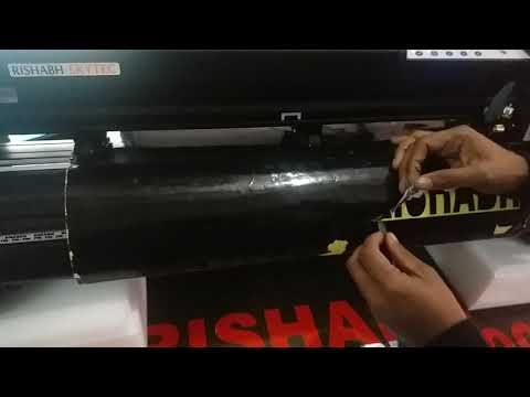 Mini Cutting Plotter Machine