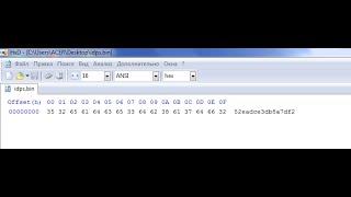 PS3 4.70 OFW IDPS можно снять?