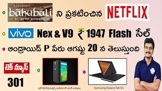technews 301 Samsung Tab S4,Blackberry Evolve,Andriod P,Baahubali webseries,Youtube Stories etc