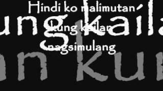 PAG IBIG by APO Hiking Society (On Screen Lyrics)