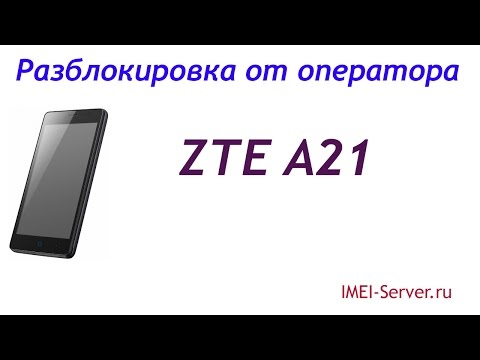 Видео-инструкция разблокировки ZTE A21 Plus