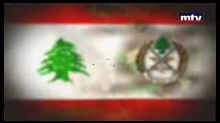 تحميل اغاني عاصي الحلاني، نانسي عجرم، وائل كفوري، نوال الزغبي، سمير صفير - جيش لبنان MP3
