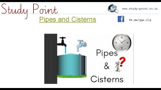 Pipes and Cisterns - Solved Examples