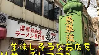 【関内ホール映像ディレクター講座_作品08】