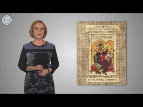 Богатство и разнообразие жанров древнерусской литературы