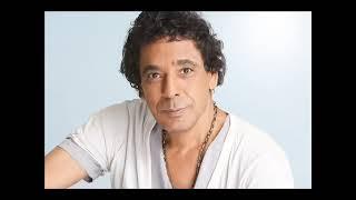 تحميل اغاني Mohamed Mounir - Wailli   محمد منير - ويلي MP3