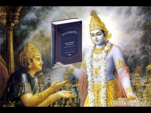 Сущность Бхагавад Гиты 89. Мастер чувств обретет свободу. Свами Криянанда