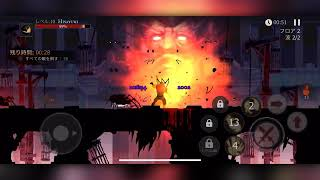 Shadow of Deathのプレイ動画