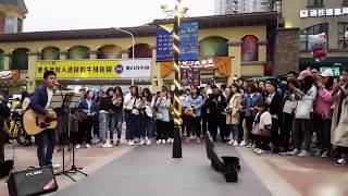 街头艺人陈吉强弹唱一首《爱要怎么说出口》,真的好听极了!!!