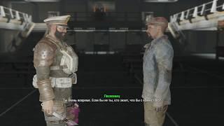 Профессор изучает пуленепробиваемый слой - Fallout 4 [Выживание 2018] #21