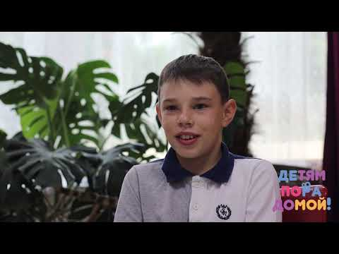 Иван К., родился в феврале  2009 Красноярский край
