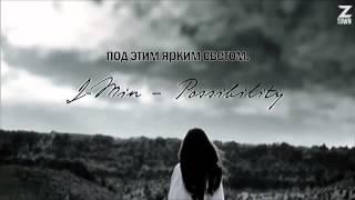 J-Min - Possibility [rus.sub]