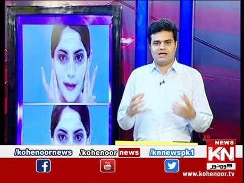 Watch & Win 08 December 2019 | Kohenoor News Pakistan