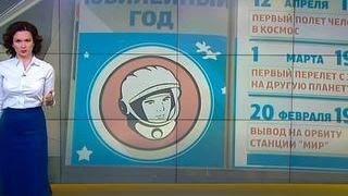 Просто космос: что ждет российскую космонавтику в новом году?