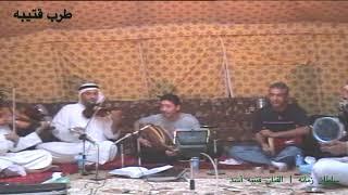 تحميل اغاني طرب قتيبه سلطان زمانه الفنان قتيبه أسد MP3