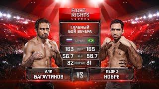 Педро Нобре vs. Али Багаутинов / Pedro Nobre vs. Ali Bagautinov