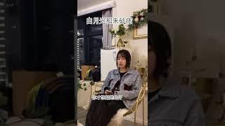 Bạch nguyệt quang và nốt chu sa ( 自月光和朱砂病) - Douyin cover