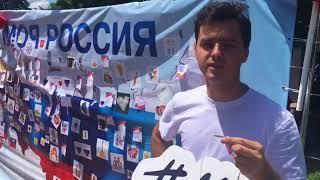 12.06.2018 - День России - Майкоп, Адыгея (видеограф ОНФ в РА)