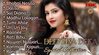 Deeplina Deka Hit Songs | Deeplina Deka | The Assamese Creation