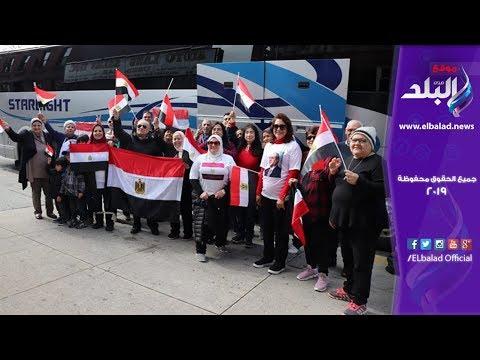 المصريين في أمريكا بنحب السيسي ولازم نسانده حتي النهاية