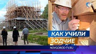 Реставраторы бережно и по канонам восстанавливают церковь Успения Богородицы в «Витославлицах»
