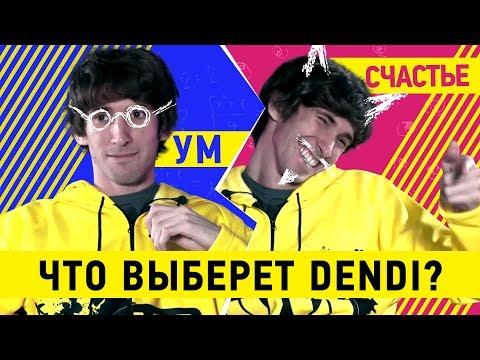 Фильм слепое счастье 5 серия