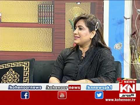 Good Morning With Dr Ejaz Waris 15 September 2021   Kohenoor News Pakistan