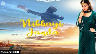 Nibhayi Janda  | (Full HD) | Gurveer  Sidhu | New Punjabi Songs 2019 | Latest Punjabi Songs 2019