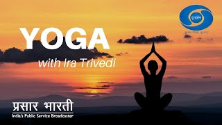 Yoga for Relieving Exam Stress | Yoga With Ira Trivedi - Download this Video in MP3, M4A, WEBM, MP4, 3GP