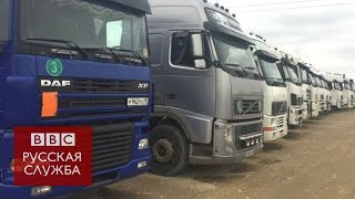 Почему бастуют дальнобойщики в Дагестане