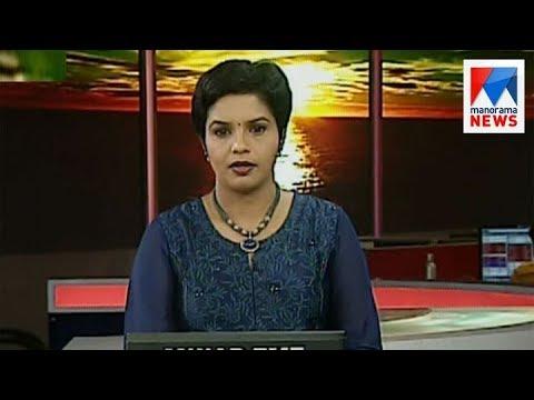 സന്ധ്യാ വാർത്ത | 6 P M News | News Anchor - Nisha Jebi | October 22, 2017 | Manorama News