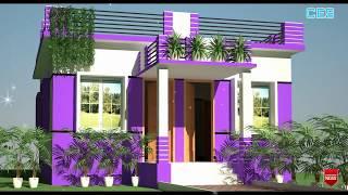 ১ শতক জমিতে ৩ রুমের একতলা বাড়ির ডিজাইন   Low Cost House Plan & Design Bangladesh   *খরচ হিসাব সহ*
