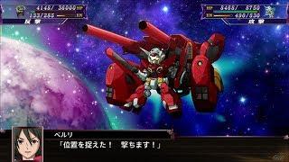 「スーパーロボット大戦X」戦闘演出集:G-セルフ(宇宙用パック装備型)