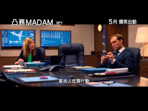 凸務MADAM電影海報