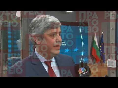 """Μ. Σεντένο: """"Σημαντική"""" η συμμετοχή του ΔΝΤ, στόχος η ολοκλήρωση του προγράμματος με επιτυχία"""
