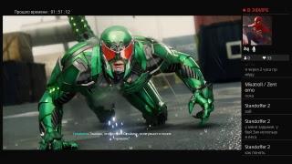 #10 Человек-паук новая игра плюс